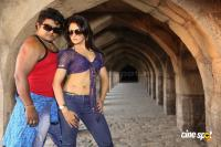 Govindaya Namaha Kannada Movie Photos Stills
