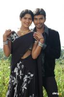 Vaigai Tamil Movie Photos (1)