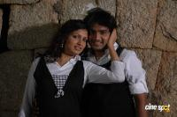 Saniha Kannada Movie Photos Stills