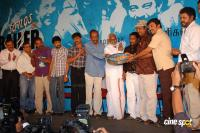 Pugaipadam Audio Launch photos