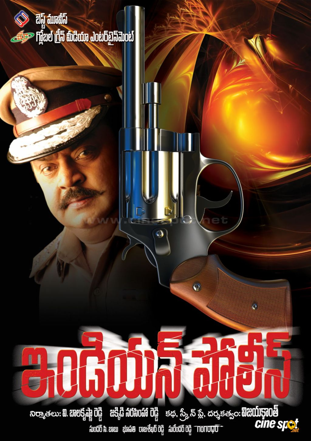 the gallery for gt wallpapers indian police logo