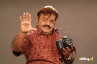 Vijayakanth Photos (82)