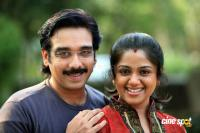 Father's Day Malayalam Movie Photos stills