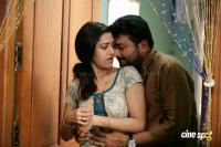 Njanum Ente Familyum Malayalam Movie Photos Stills