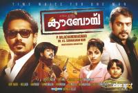 Cowboy Malayalam Movie Posters Designs