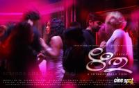 Rithu Malayalam Movie Wallpapers