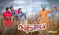 Mallu Singh Wallpapers (4)