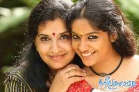 Neelathamara Malayalam Movie Wallpapers