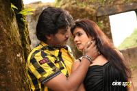 Sankranthi Kannada Movie Photos Pics