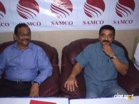 Kamal Hassan Launched SAMCO HOTEL Photos (14)