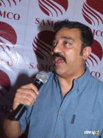 Kamal Hassan Launched SAMCO HOTEL Photos (15)