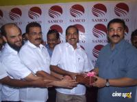 Kamal Hassan Launched SAMCO HOTEL Photos (19)