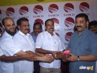 Kamal Hassan Launched SAMCO HOTEL Photos (20)