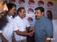 Kamal Hassan Launched SAMCO HOTEL Photos (21)