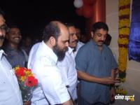 Kamal Hassan Launched SAMCO HOTEL Photos (3)