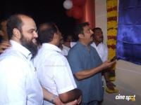 Kamal Hassan Launched SAMCO HOTEL Photos (4)