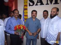 Kamal Hassan Launched SAMCO HOTEL Photos (6)