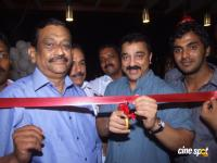 Kamal Hassan Launched SAMCO HOTEL Photos (7)