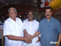 Kamal Hassan Launched SAMCO HOTEL Photos (9)