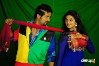 Kho Kho Kannada Movie Photos Pics