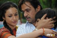 Prasad Kannada Movie Photos Pics