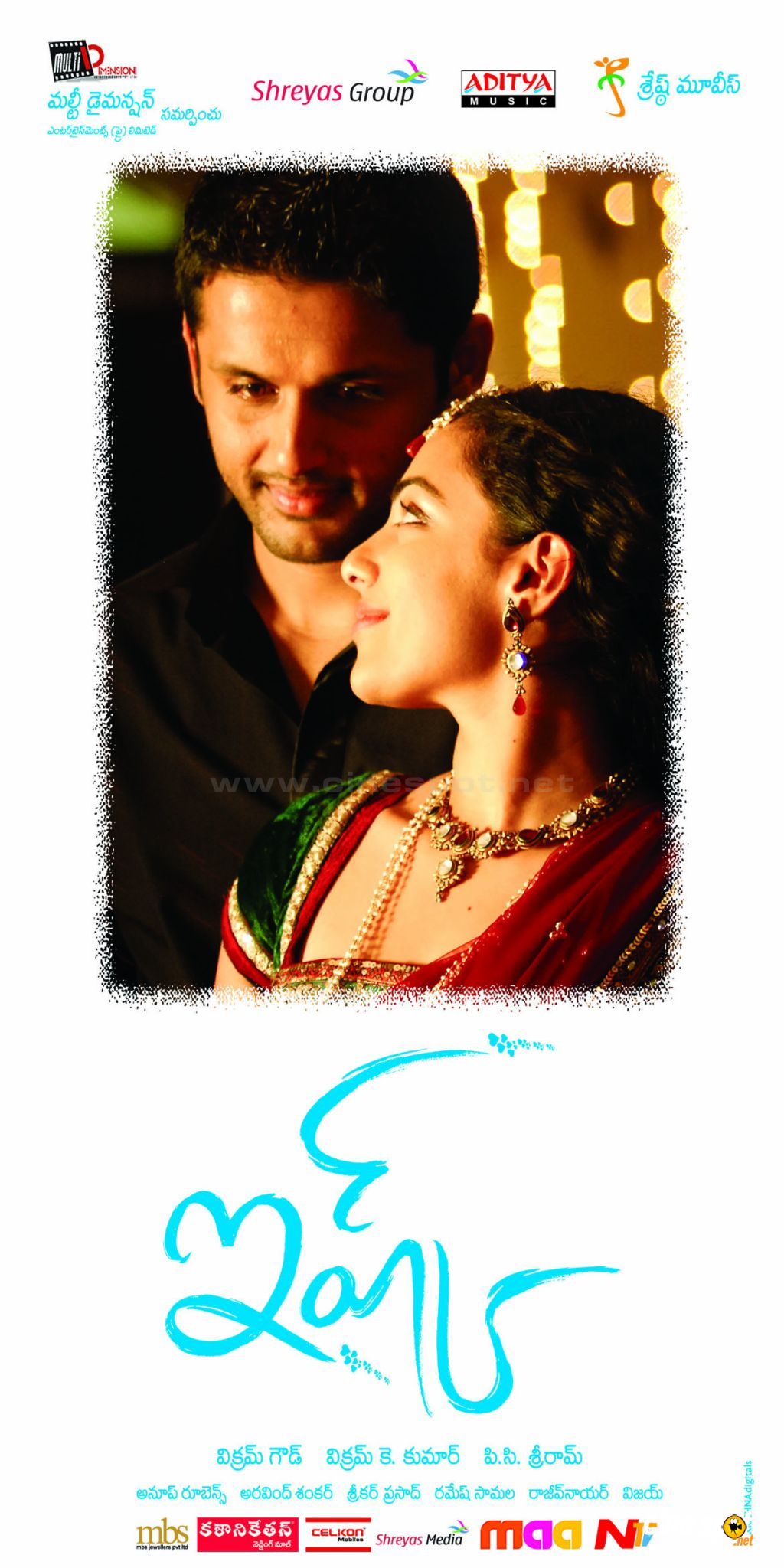 Ishq Movie Wallpapers 4