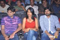 Vennela One and Half Movie Audio Launch Photos