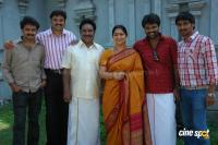 Aanpavam Tamil Serial Photos Stills