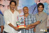 SMS Movie Platinum Disc Function (9)