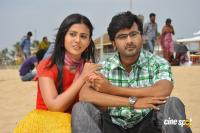 Vetkathai Kettal Enna Tharuvai Tamil Movie Photos stills
