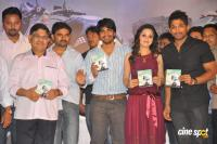 Ee Rojullo Movie Audio Launch Photos