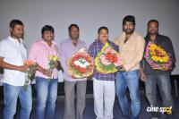 Nippu Movie Theatre Trailer Launch