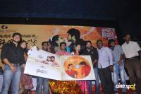 Aayiram Muthangaludan Thenmozhi Audio Launch Photos