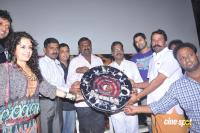 Pollangu Movie Audio Launch Photos