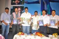 Love Journey Brochure Launch Photos