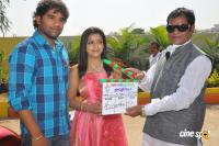 Asha Ram Creations Movie Opening Photos