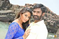 Bangaari Kannada Movie Photos Stills
