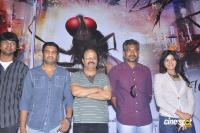 Naan Ee Movie Press Meet Photos