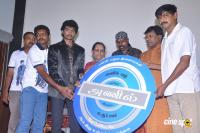 Anil Movie Audio Launch Stills