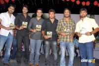 Memu Vayasuku Vachham Movie Audio Launch Stills