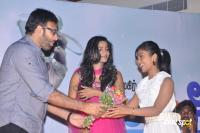 Kaadhal Theevu Movie Press Meet Photos