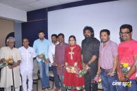 Macbeth Press Meet Photos