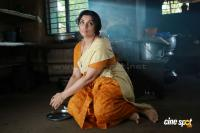 Parudeesa malayalam movie photos pics