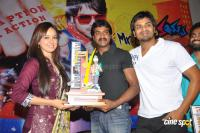 Mr.Nookaiah Platinum Disc Function Photos