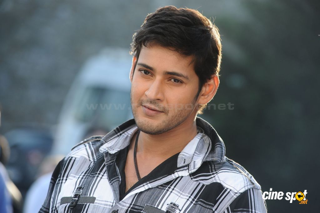 Mahesh Babu New Movies Photos Mahesh Babu New Stills 81
