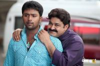 Angel John Malayalam Movie Photos, Pictures