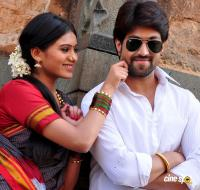 Janoo Kannada Movie Photos Stills