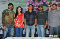 Ee Rojullo Movie Success Meet Photos