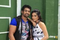 Adhdhoori Kannada Movie Photos Stills