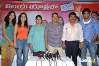 Lovely Movie Success Meet Photos